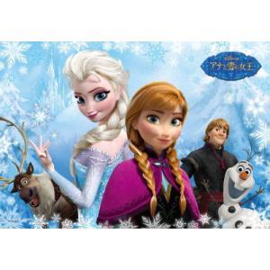 ジグソーパズル 108ピース ディズニー アナと雪の女王 二人のプリンセス D-108-750|toystadium-jigsaw
