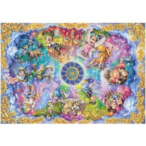 ジグソーパズル 1000ピース ディズニー 美しき神秘の星座たち ステンドアート 51.2×73.7cm DS-1000-773 送料無料 toystadium-jigsaw