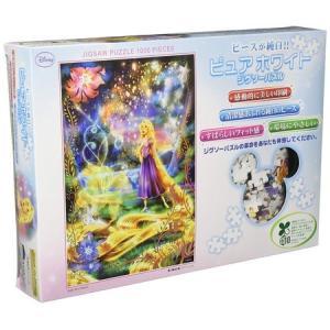 ディズニー ジグソーパズル 1000ピース ピュアホワイトパズル 塔の上のラプンツェル 輝く魔法の髪 DP-1000-022 toystadium-jigsaw