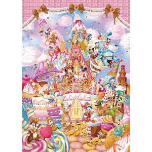 ディズニー ピュアホワイトジグソーパズル 1000ピース ミッキーのスイートキングダム DP-1000-024|toystadium-jigsaw