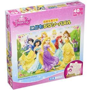 こどもジグソーパズル 40ピース ディズニープリンセス えがおでおでむかえ DK-40-024 toystadium-jigsaw