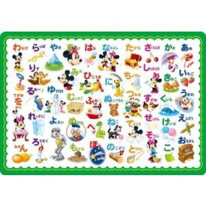 キッズパズル 板パズル 3才から 46ピース ディズニー ミッキー&フレンズ ミッキーのあいうえおであそぼうよ! DC-46-035 toystadium-jigsaw