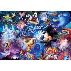 ディズニー ステンドアートジグソーパズル ぎゅっと500ピース ディズニーオールスター It's Magic! DSG-500-429|toystadium-jigsaw