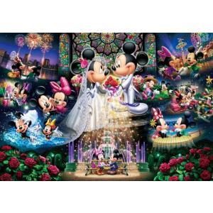 ジグソーパズル ディズニー 500ピース ミッキー&ミニー 永遠の誓い ウエディングドリーム D-500-430 クリスマス|toystadium-jigsaw