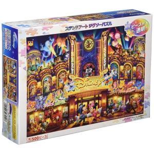 ステンドアートジグソーパズル ぎゅっと500ピース ディズニー ミッキー&フレンズ ミッキーと仲間たち ディズニードリームシアター DSG-500-451|toystadium-jigsaw