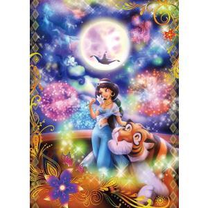 ジグソーパズル ディズニー 光るパズル 500ピース ファンタスティカルアート アラジン ジャスミン 恋の魔法にのって D-500-454 |toystadium-jigsaw