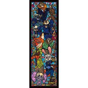 ジグソーパズル 456ピース ディズニー ズートピア ステンドグラス ステンドアート 18.5×55.5cm DSG-456-733 送料無料