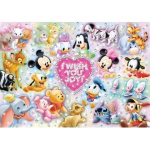 ジグソーパズル ディズニー 200ピース ディズニーベビー I WISH YOU JOY! おめでとう D-200-894