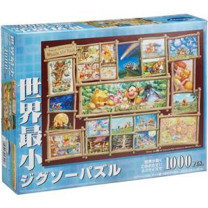 ジグソーパズル 世界最小1000ピース ディズニー ジグソーパズル アート集 くまのプーさん DW-1000-394 |toystadium-jigsaw