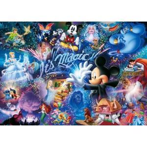 ディズニー ジグソーパズル 世界最小 1000ピース It's Magic! DW-1000-414|toystadium-jigsaw