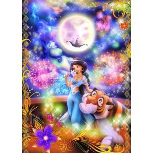 ジグソーパズル ディズニー 光るパズル 1000ピース ファンタスティカルアート アラジン ジャスミン 恋の魔法にのって D-1000-450 |toystadium-jigsaw