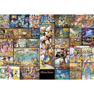 ジグソーパズル ぎゅっとサイズ2000ピース ディズニー アート集 ミッキーマウス DG-2000-533 toystadium-jigsaw