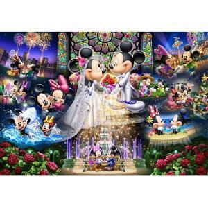 ジグソーパズル ぎゅっとサイズ2000ピース ディズニー ミッキー&ミニー 永遠の誓い ウエディングドリーム DG-2000-544 toystadium-jigsaw