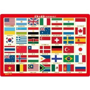 キッズパズル ぬり絵シリーズ 50ピース 世界の国旗 わかるかな? K50-002|toystadium-jigsaw