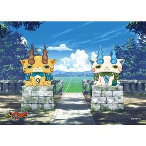 ジグゾーパズル 208ピース アートクリスタルジグソー 妖怪ウォッチ もんげ〜おちつくヅラ 208-AC11 toystadium-jigsaw