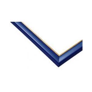 ジグソーパズル用木製パネル ゴールドライン ブルー 50.0×75.0cm パネルサイズ 10 64-614 ラッピング不可|toystadium-jigsaw