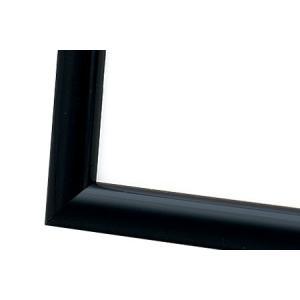 ジグソーパズル用 木製 ナチュラルパネル ブラック 14.7×10cm NN001K ラッピング不可