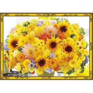 クリスタルパズル ジグソーパズルタイプ 165ピース 花 フラワー ハッピーイエロー CJP-029 toystadium-jigsaw