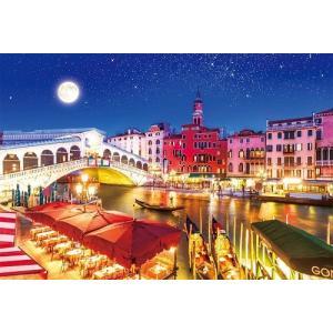 ジグソーパズル 1000ピース 光るパズル 世界遺産 月夜のヴェネツィア 49x72cm 31-469|toystadium-jigsaw