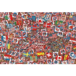 ジグソーパズル 150ラージピース Where's Wally? ウォーリー せいだいなパーティー L74-121|toystadium-jigsaw