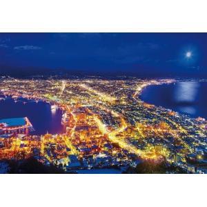 ジグソーパズル 300ピース 光るパズル 函館の夜景 26x38cm 83-080|toystadium-jigsaw