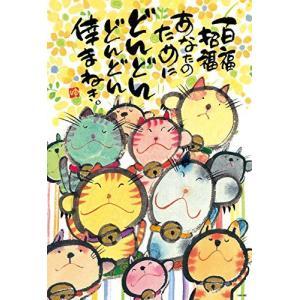 ジグソーパズル 300ピース 開運 御木幽石 百福招福 倖まねき 93-091|toystadium-jigsaw