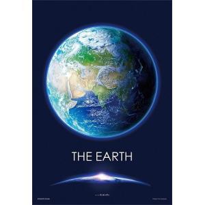 ジグソーパズル 300ピース  光るパズル KAGAYA THE EARTH 26x38cm 03-858|toystadium-jigsaw