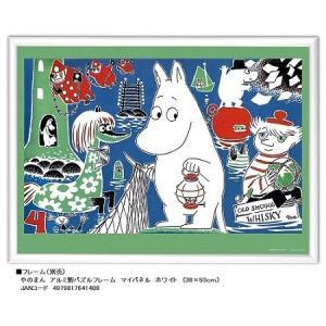 ジグソーパズル 500ピース ムーミンの恋と冒険の日々 05-995|toystadium-jigsaw