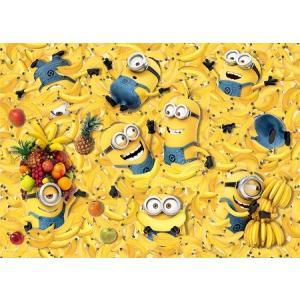 ジグソーパズル 500ピース ミニオンズ バナナ・プール 38×53cm 05-999|toystadium-jigsaw