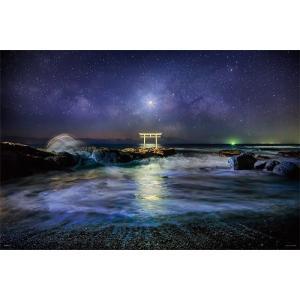 ジグソーパズル 1000ピース  光るパズル 天空へ続く道/大洗神磯 50x75cm 10-1295|toystadium-jigsaw
