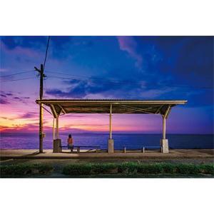 プラネタリウム作家KAGAYA氏が撮影した高画質な風景写真です 天体写真のみならず大自然の美しさを見...