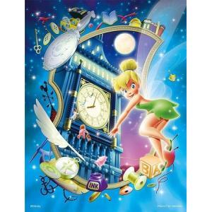 光るジグソーパズル ディズニー 300ピース プチ2ライト ティンカー・ベル 月夜に夜空へ 42-32|toystadium-jigsaw