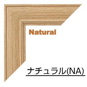 ジグソーパズル用 NDXウッドフレーム 木製パネル ナチュラル No.5-D 36×49cm 160...