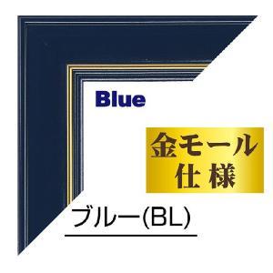 ジグソーパズル用 NDXウッドフレーム 木製パネル ブルー No.10-D 49×72cm 16050-1010 ラッピング不可|toystadium-jigsaw