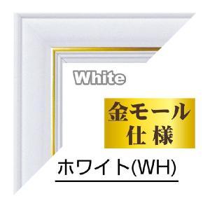 ジグソーパズル用 NDXウッドフレーム 木製パネル ホワイト No.10-D 49×72cm 160...