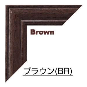 【3Dパズルのオマケ付き】ジグソーパズル用 NDXウッドフレーム 木製パネル ブラウン No.10 50×75cm 16000-1006 ラッピング不可|toystadium-jigsaw