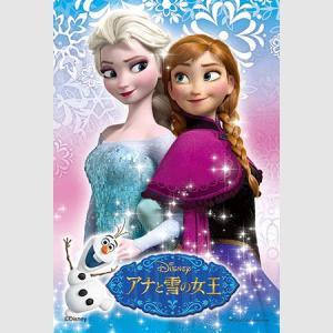 ジグソーパズル ディズニー プリズムアートプチ 70ピース アナと雪の女王 プリンセス・アナ&エルサ 97-55 定形外郵便送料無料|toystadium-jigsaw