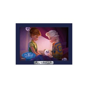 ディズニー アナと雪の女王 エルサのサプライズ パズルフレームセット フローズン 定形外郵便送料無料|toystadium-jigsaw