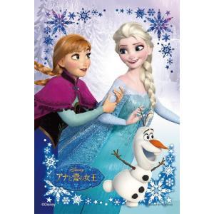 ジグソーパズルプチ 204スモールピース  ディズニー アナと雪の女王 幸せの中で 98-646  定形外郵便送料無料|toystadium-jigsaw