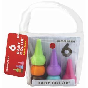 出産祝い 日本製 はじめてのお絵描きクレヨン ベビーコロール Baby Color ブンチョウ パス...