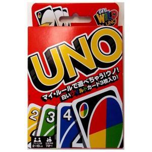 発売以来、不動の人気を誇るカードゲームの定番中の定番「UNO(ウノ)」! 配られたカードを誰よりも早...