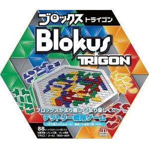 ブロックスと同じルールで、ピースが三角形になりより楽しめるゲーム!  《ブロックス トライゴンの遊び...