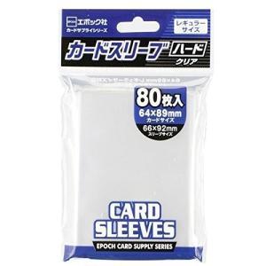 【まとめ買いはお買い得です!!】  大切なカードを傷や汚れから守る、カードスリーブです! カードのコ...