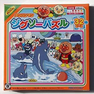 アンパンマン ジグソーパズル 32ピース イルカショー|toystadiumookawaya