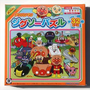 アンパンマン ジグソーパズル 32ピース のりもの|toystadiumookawaya