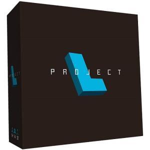 5月下旬発売予定 プロジェクトL 多言語版 ボードゲーム 送料無料|トイスタジアム PayPayモール店