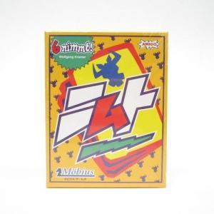 ニムト カードゲーム  ニムトはドイツで生まれたカードゲームです。 単純なルールで2〜10人まで遊ぶ...