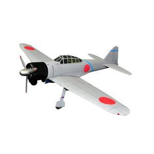 組み立てキット 新バルフライヤーシリーズ 零戦21型戦闘機 BF-002 模型 飛行機 ゴム動力 送料無料|toystadiumookawaya