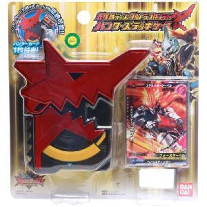 【数量限定大特価】 大怪獣ラッシュ ウルトラフロンティア ハンターズデッキケース toystadiumookawaya