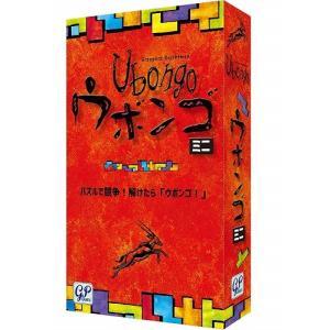 ウボンゴ ミニ Ubongo mini 完全日本語版 ボードゲーム|toystadiumookawaya